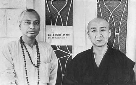 SiteFiles/photos/Swami Venkatesananda With Kyudo Nakagawa